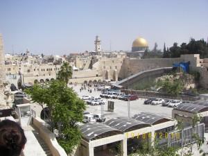 Израиль. Стена Плача, Мечеть Омара