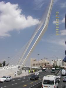 Путешествие в Израиль. Экскурсия по Иерусалиму.