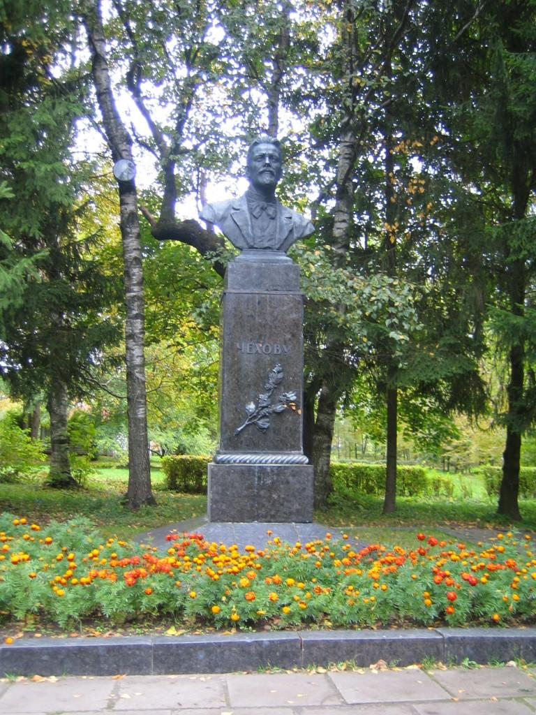 Чехов в Мелихово