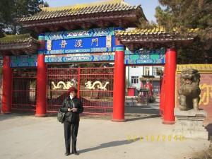 Китай, Тунцзян