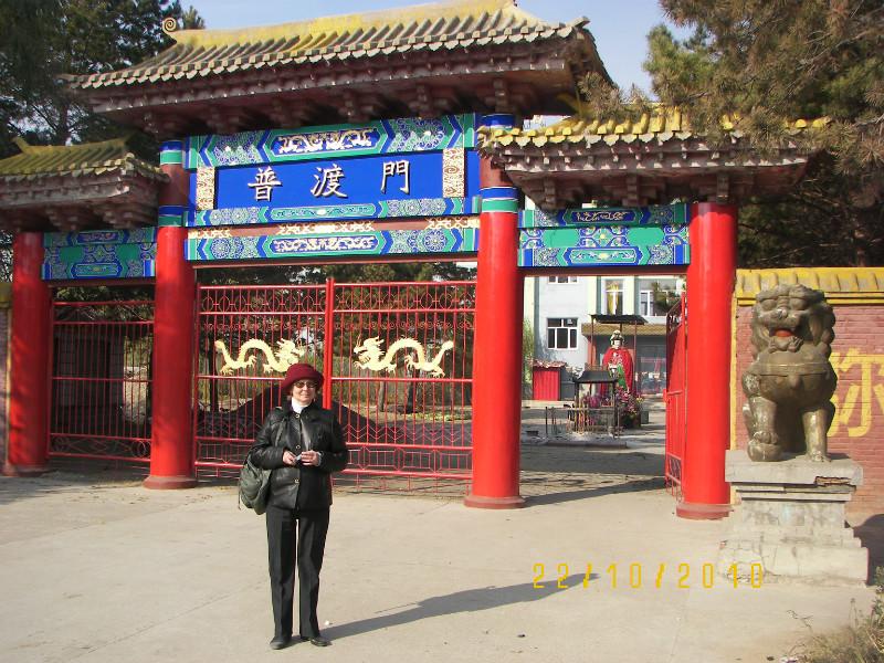Пекин одежда женская где купить