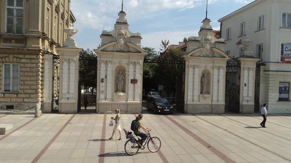 Варшава арка