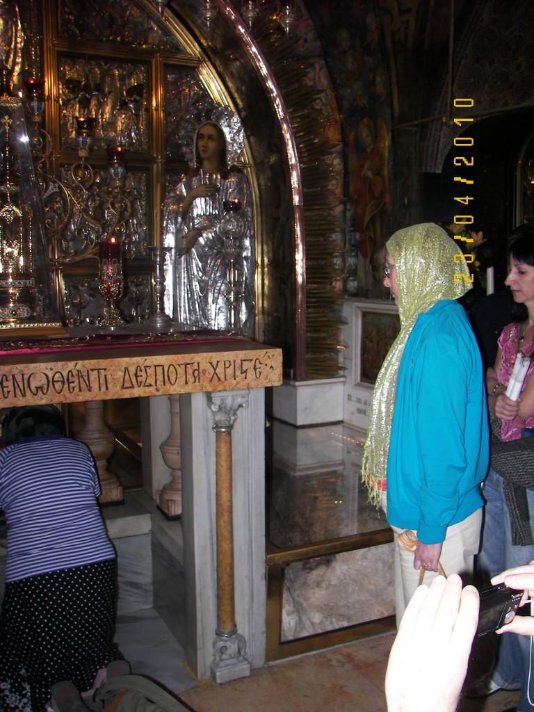 Израиль Иерусалим Храм Гроба господня