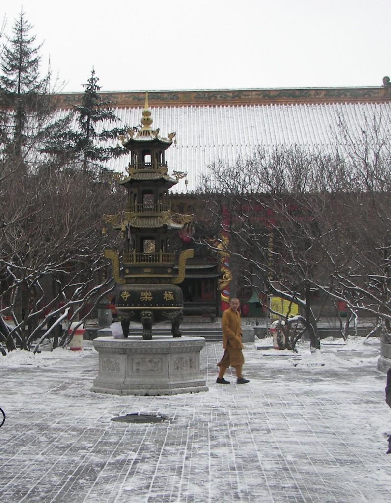 Китай Харбин