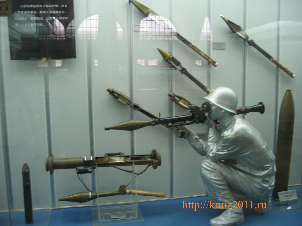 Оружие Мира