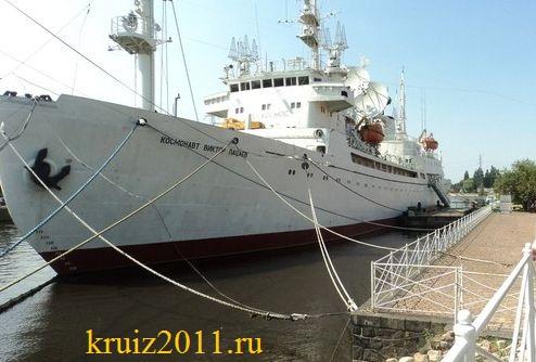 Новый Калининград