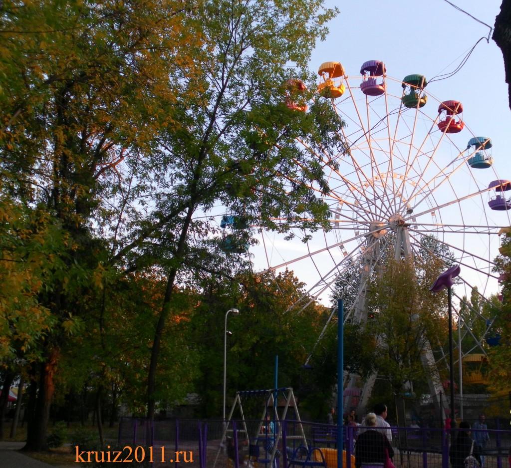 город Мелитополь