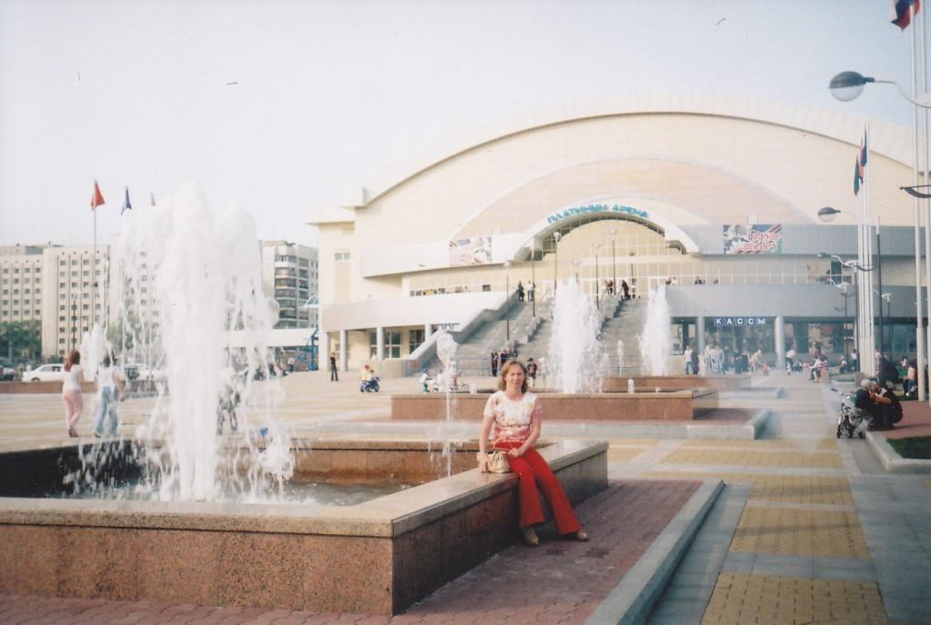 Хабаровск. Платинум Арена