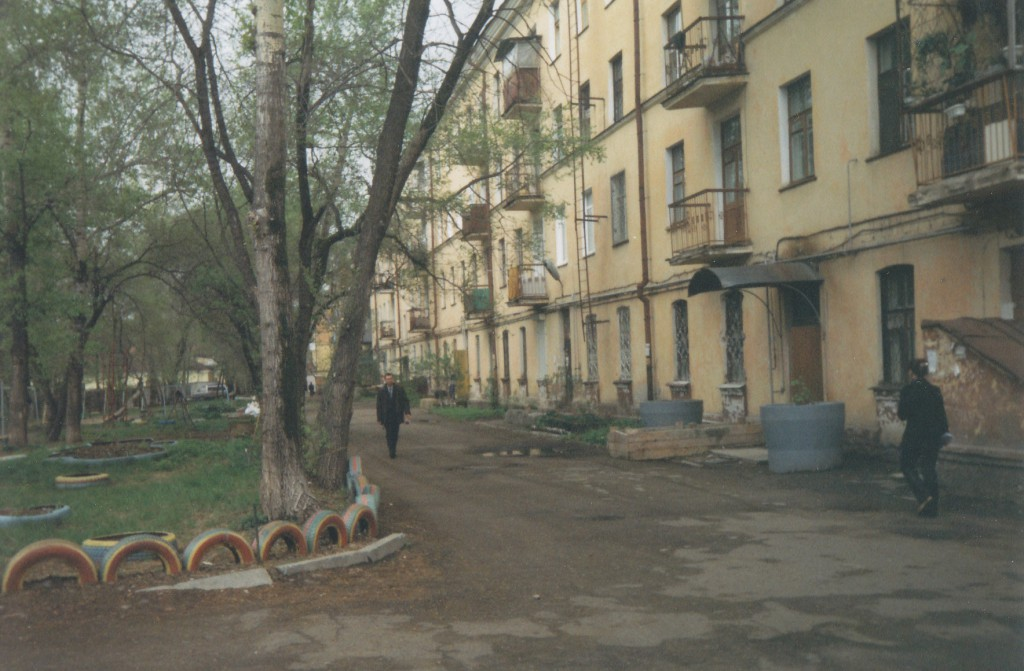 Хабаровск. улица Ленина