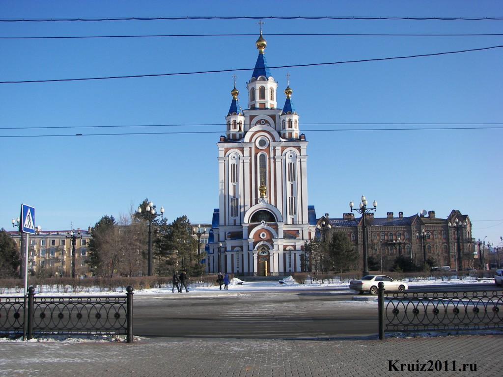 Фото Хабаровск