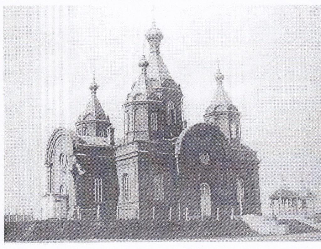 старое фото Хабаровск