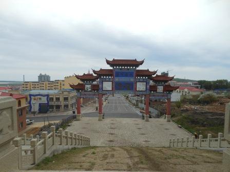 Китай. Фуюань.