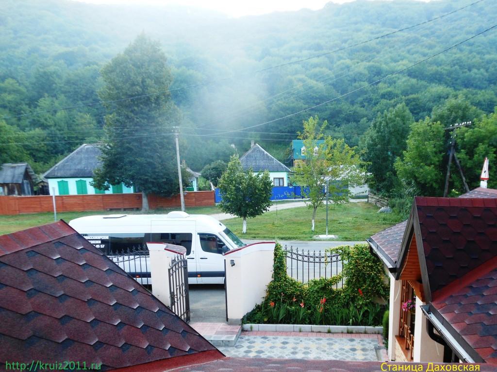 Горы Кавказа. Станица Даховская