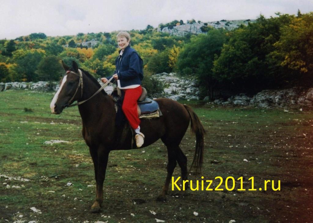 Украина, Крым. На Ай-Петри
