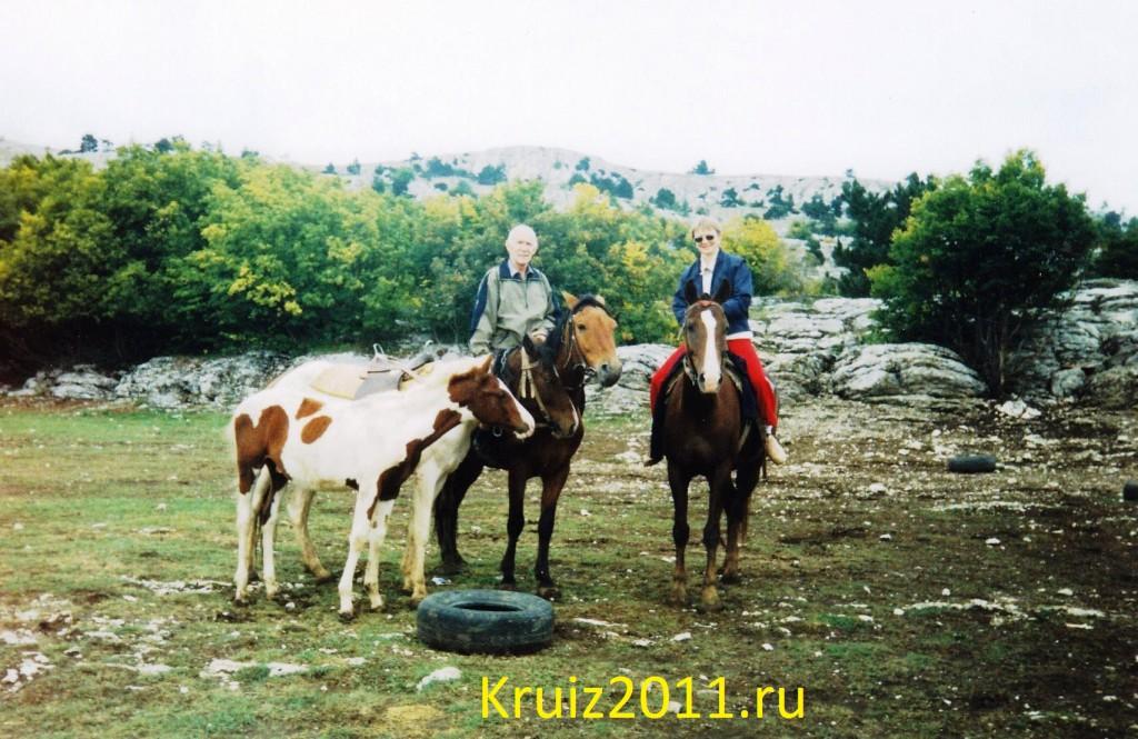 Украина, Крым, плато Ай-Петри