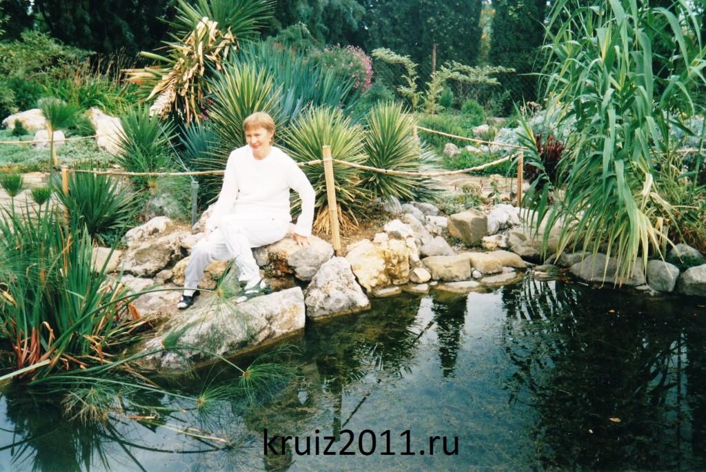 Крым Ялта. Никитинский ботанический сад