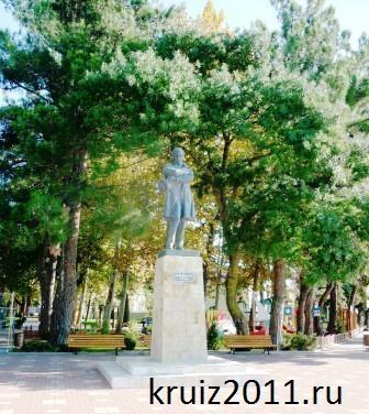 Геленджик. Памятник М.Лермонтову