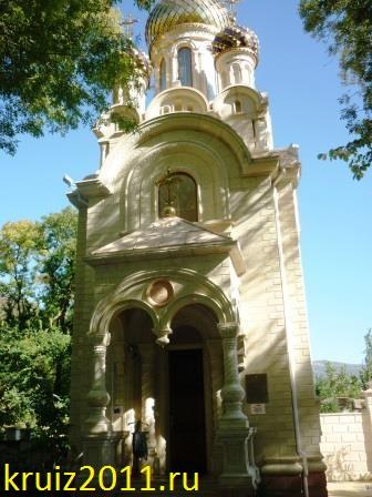 Старый парк Геленджик