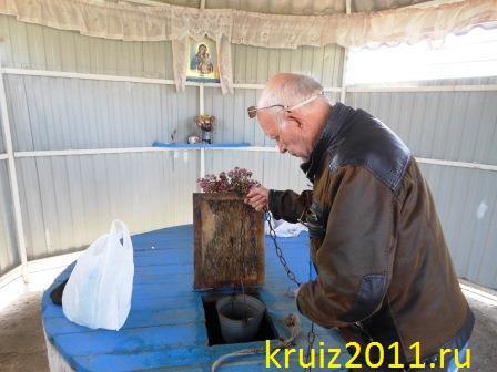 Святой Источник в станице Екатериновка Щербиновского района