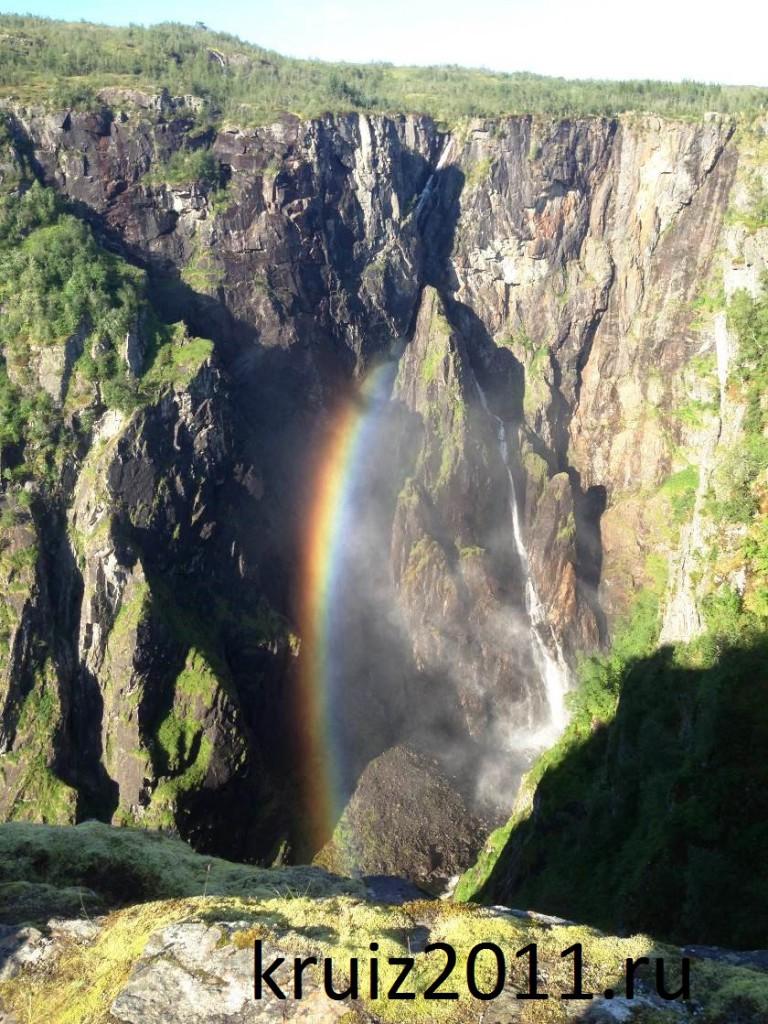 Норвегия. Берген, Радужный водопад