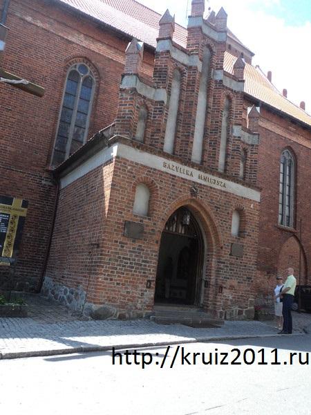 Польша, Кеншин.,Церковь святого Георгия