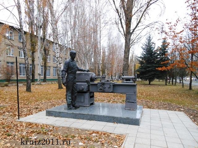 Украина. Мелитополь.