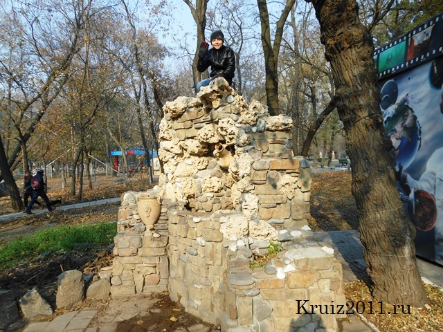 Ukraina Melitopol