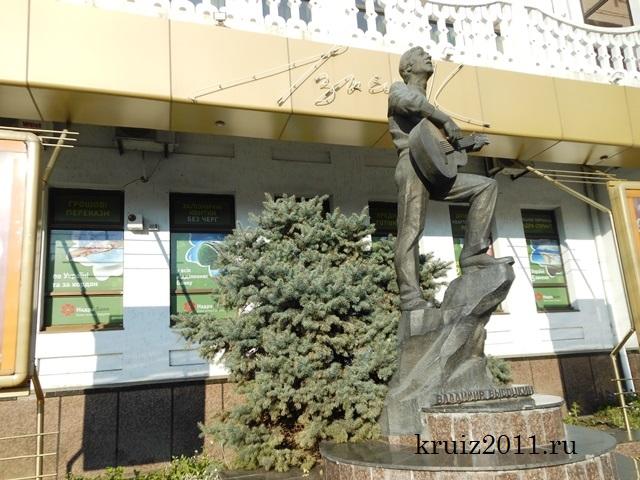 Мелитополь, Памятник Высоцкому