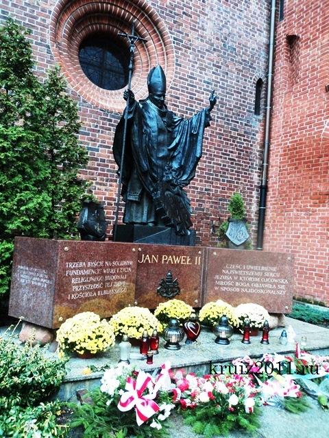 пантифик Иоанн Павел II