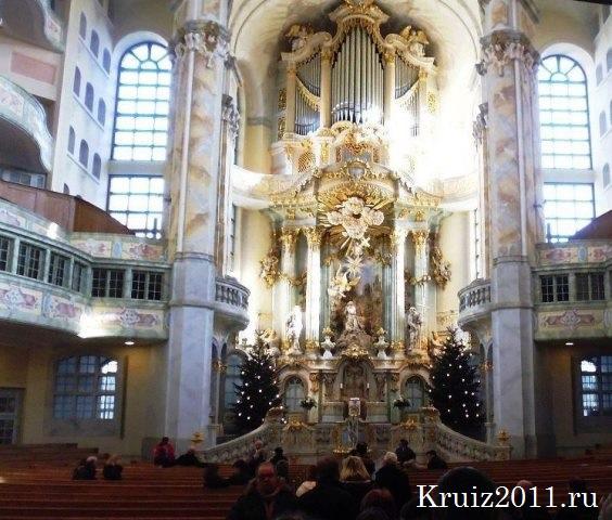 Дрезден. Достопримечательности Германии