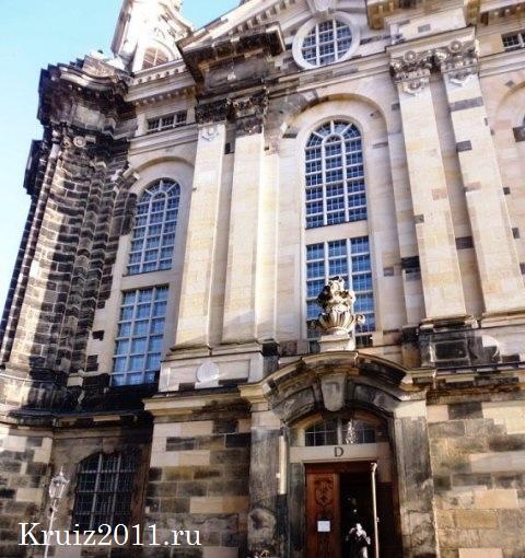 Дрезден. Церковь Фраункирхе