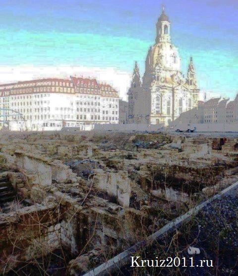 Дрезден.Достопримечательности Дрездена