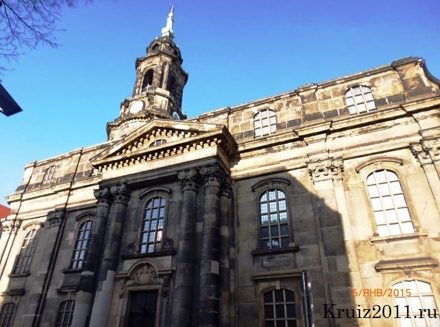 Германия. Дрезден Ратуша