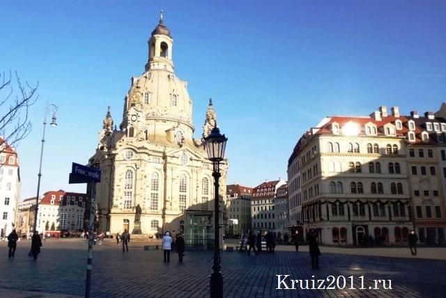Германия. Дрезден.