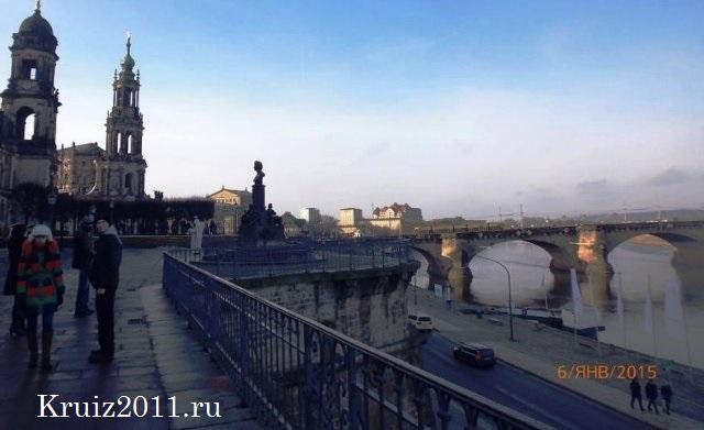 Дрезден. Терраса Брюля