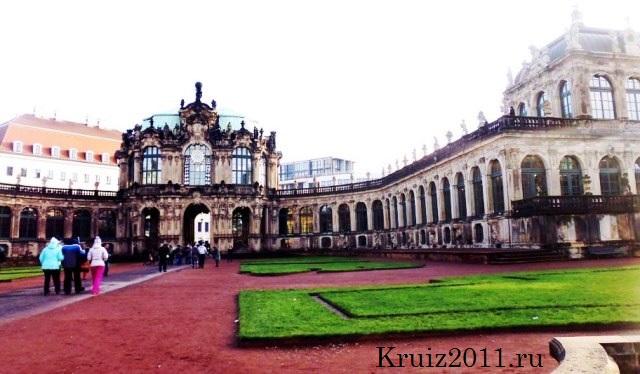 Дрезден. Дворец Цвингер