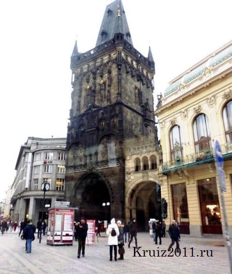 Достопримечательности Праги. Пороховая Башня