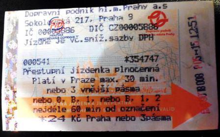 Прага, транспорт.