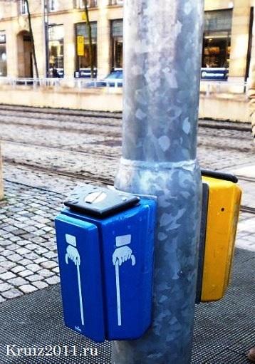 Германия, Дрезден., Инвалиды