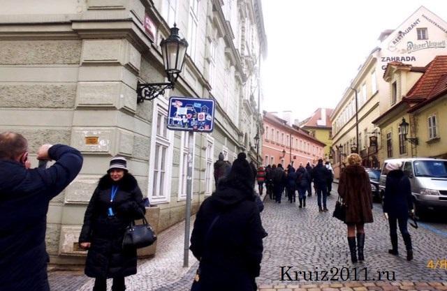Чехия Прага. Достопримечательности Праги