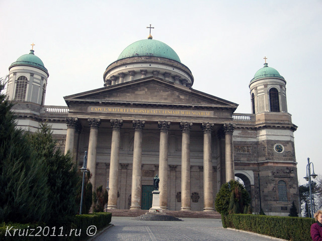 Hungary. Esztergom