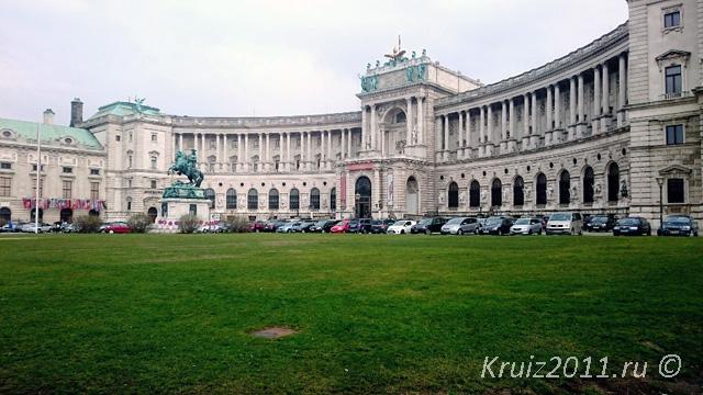 Vena, Avstriya