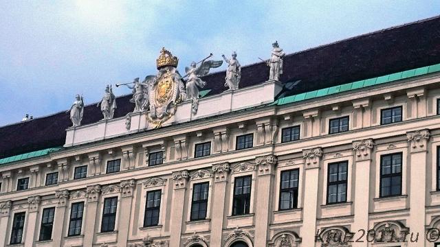 Австрия. Достопримечательности Вены.