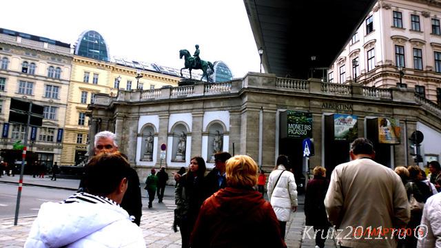 Австрия. Достопримечательности Вены. Музей Альбертина.