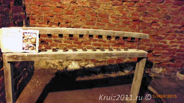 Достопримечательности Калининграда, Замок Шаакен, музей инквизиции.