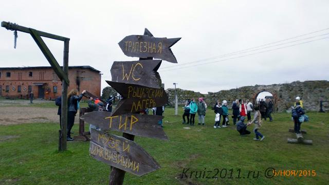 Достопримечательности Калининграда. Замок Шаакен