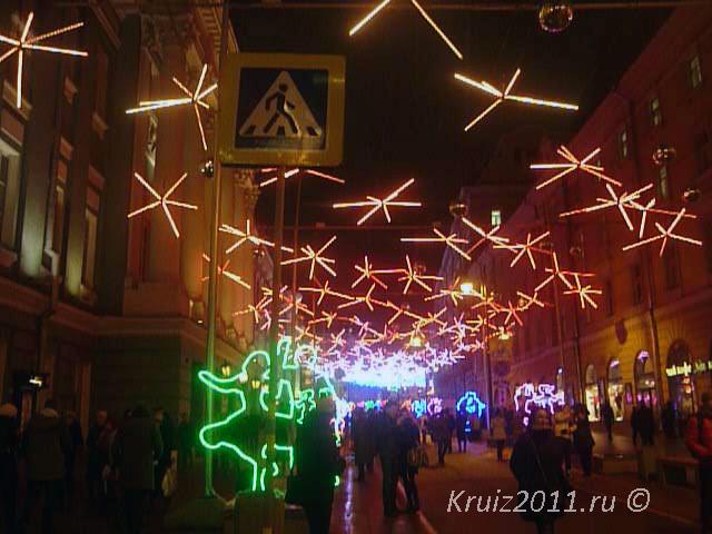 Москва 2016. Новый Год