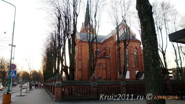 Литва. Паланга